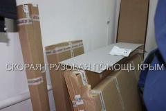 перевозка грузов по Симферополю и Крыму сборка мебели (1)-min
