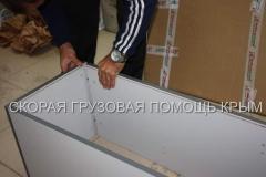перевозка грузов по Симферополю и Крыму сборка мебели (2)-min