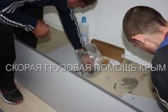 перевозка грузов по Симферополю и Крыму сборка мебели (3)-min