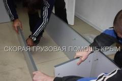 перевозка грузов по Симферополю и Крыму сборка мебели (4)-min