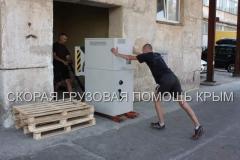 грузоперевозки по Крыму и Симферополю погрузка выгрузка терминалов  банкоматов (1)-min