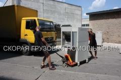 грузоперевозки по Крыму и Симферополю погрузка выгрузка терминалов  банкоматов (120)-min