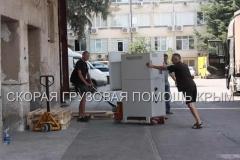 грузоперевозки по Крыму и Симферополю погрузка выгрузка терминалов  банкоматов (121)-min