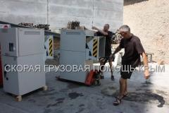 грузоперевозки по Крыму и Симферополю погрузка выгрузка терминалов  банкоматов (128)-min