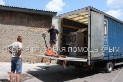 грузоперевозки по Крыму и Симферополю погрузка выгрузка терминалов  банкоматов (2)-min