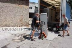 грузоперевозки по Крыму и Симферополю погрузка выгрузка терминалов  банкоматов (31)-min