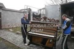 грузоперевозки по Крыму погрузка подьем пианино (10)-min