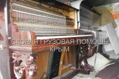 грузоперевозки по Крыму погрузка подьем пианино (7)-min