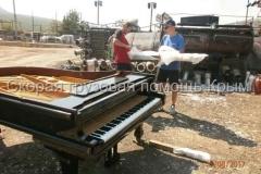 грузоперевозки по крыму рояль погрузка выгрузка (34)-min